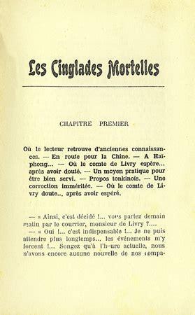 Resume 1 Novembre 1954 by Les Cinglades Mortelles Bibliocuriosa