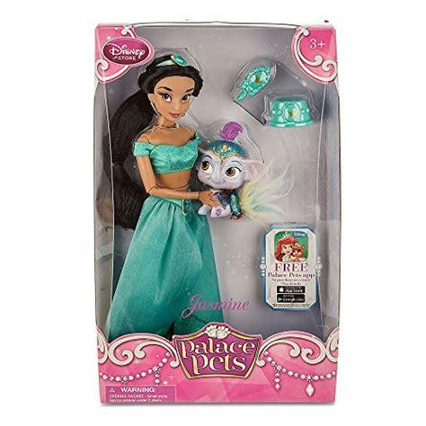 Disney Princess Palace Pets Doll Set   Jasmine and Taj: Toys & Games