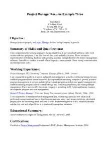 Resume Best Objectives Sample Objective In Resume Examples For Resume Objectives