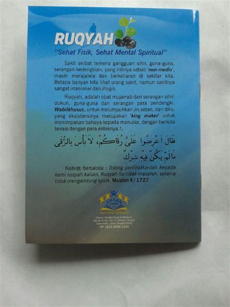 Membedah Tauhid Uluhiyah Bersama Ulama Mahdzab Syafii buku saku tuntunan praktis ruqyah sesuai al qur an as sunnah