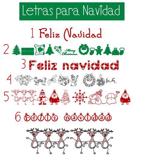 feliz navidad letras saludos de navidad felices archivo letras para navidad proyecto pastelito