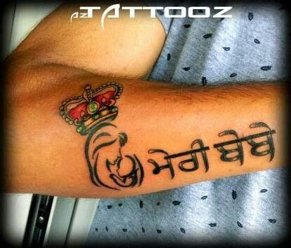 tattoo fonts maa maa in punjabi designs