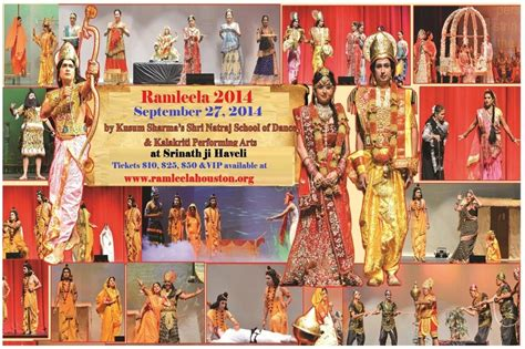 ram leela 2014 ramleela 2014 kalakriti performing arts