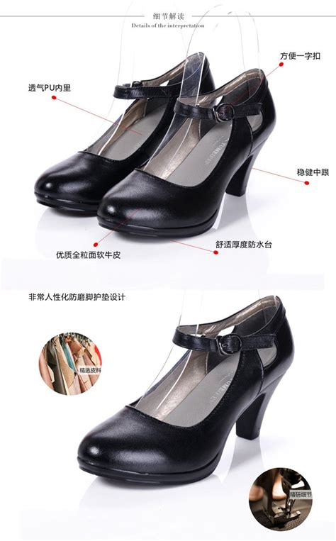 Ankle Genuine Leather Pumps genuine leather ankle pumps yesstyle