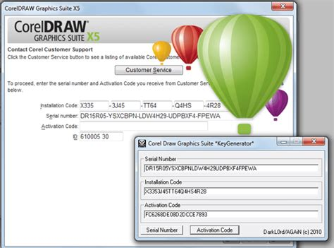 corel draw x5 crack kickass corel draw x5 crack and keygen with full final codes download