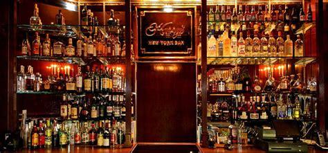 Cheap Bar top 5 cheap bars in new york city poortourer