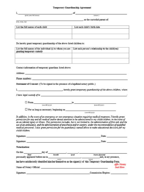 guardianship form guardianship forms