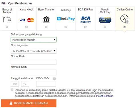 buat kartu kredit langsung jadi cara belanja di lazada dengan transfer cicilan dan kartu