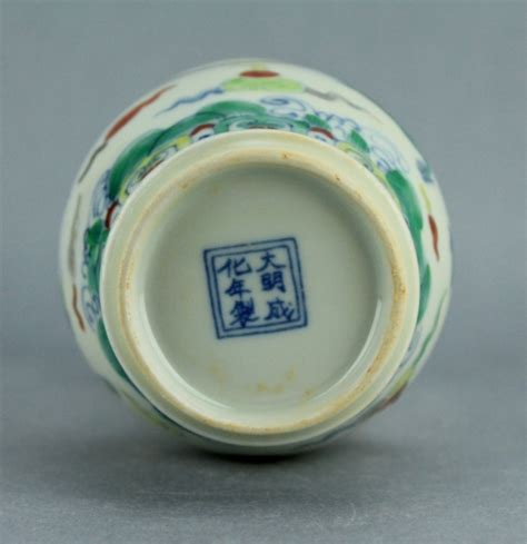 Ming Vase Markings by Ming Doucai Porcelain Vase Chenghua
