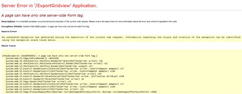 javascript tutorial server side a page can have only one server side form tag aspmantra