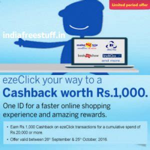 Can You Get Cashback With An American Express Gift Card - get rs 1000 cashback on rs 20 000 of cumulative spend on your american express ezeclick
