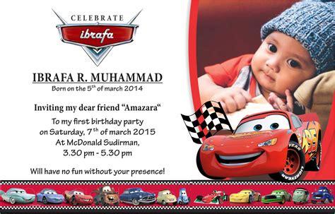 template undangan ulang tahun anak cars undangan ultah kartun cars disney harga mulai rp 1 000