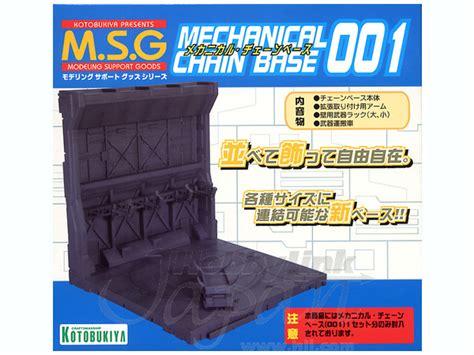 Mechanical Chain Base 001 mechanical chain base 001 by kotobukiya hobbylink japan