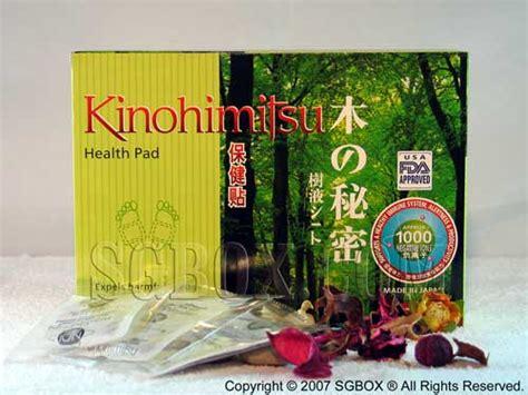Detox Foot Patch Kinohimitsu by Kinohimitsu Negative Ion Health Pad Sgbox