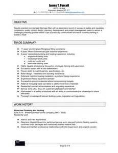 pipefitter resume sles plumber resume