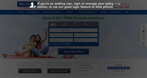 Reliance General Car Insurance Online   Affordable Car