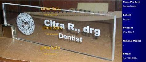 Acrylic Papan Nama jasa pembuatan papan nama undanganlaser