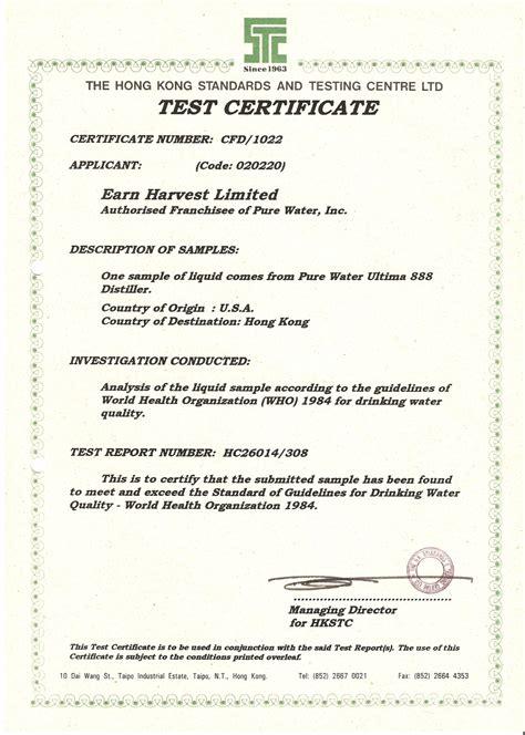 certificate test hydropure ltd