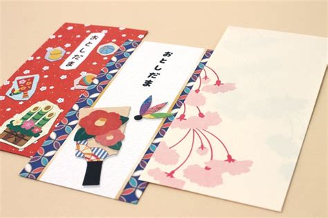 new year envelopes called new year envelopes and other stationery