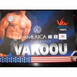 Harga Celana Dalam Merk Vakoou toko olahraga murah