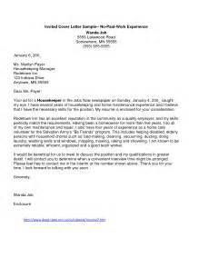 Sle Cover Letter For Administrative Assistant by Cover Letter Sle Administrative Assistant