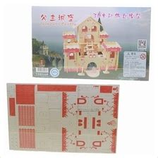 My Castle My Castle Harga Pabrik lego castle price harga in malaysia wts in lelong