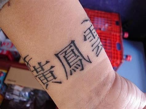 symbol tattoo on wrist 40 symbol wrist tattoos design