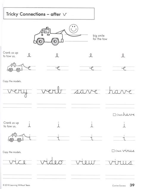 handwriting without tears letter templates handwriting without tears letter templates gallery
