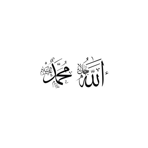 Wall Stickers Hearts sticker calligraphy allah and muhammad 3671 cheap
