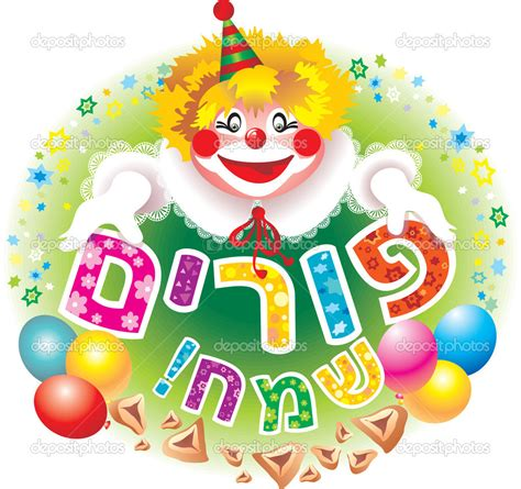 purim card template adorable clown illustration design for purim