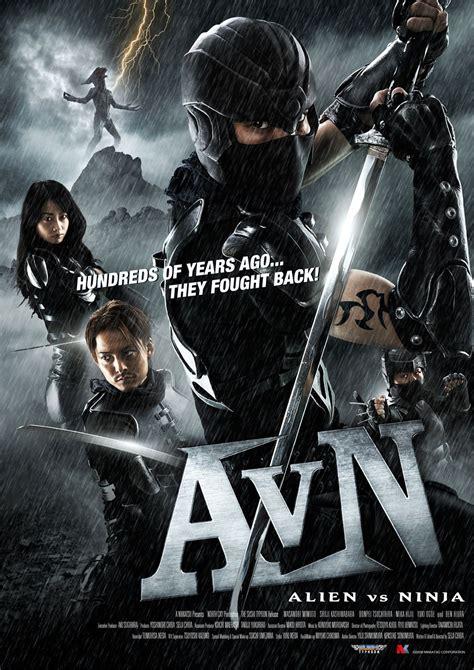 film o ninja alien vs ninja 1 of 2 extra large movie poster image