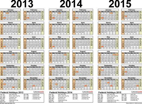 printable 3 year calendar 2013 to 2015 2013 2014 2015 calendar 2 three year printable pdf calendars
