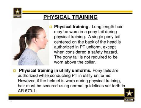 uniform policy leaders training uniform policy leaders training