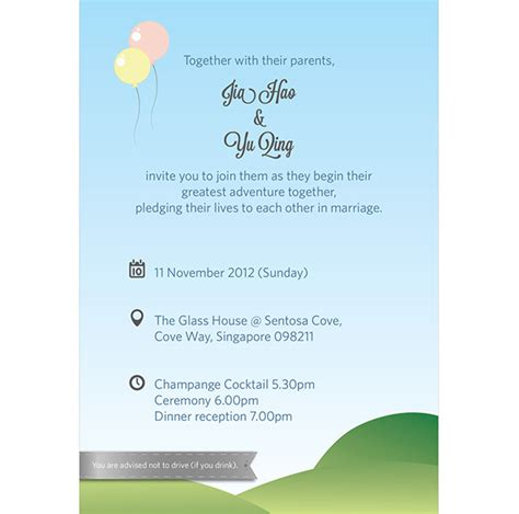 pixar s up themed wedding invitation on behance