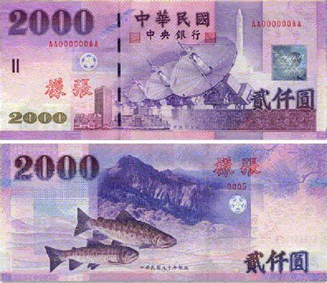 currency converter twd to usd image gallery taiwan money
