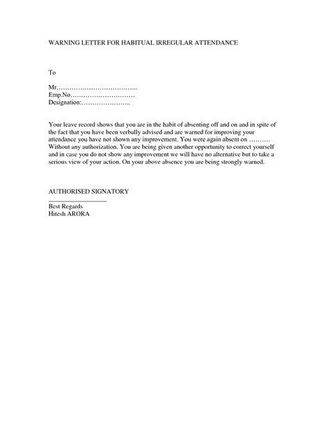 Performance Appraisal Warning Letter 10 best images of poor performance review attendance