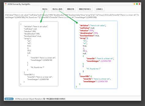 format html string javascript js string format 补0 js中string format string format 左补0 js