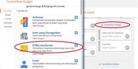cara memasang kode javascript memasang widget di blog tips cara memasang widget like box fanspage facebook pada