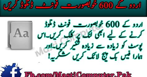 autocad 2007 tutorial in urdu free download 600 urdu fonts free download by masti computer masti