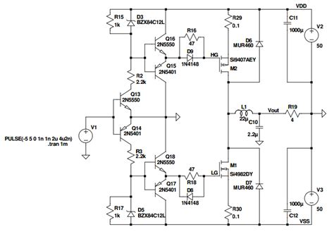 Power Lifier Rumah 4 channel wiring diagram 2 channel diagram wiring
