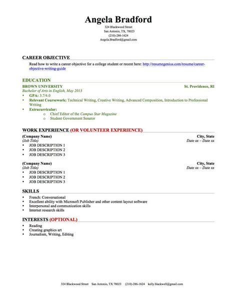 100 sample resume education section resume samples tour