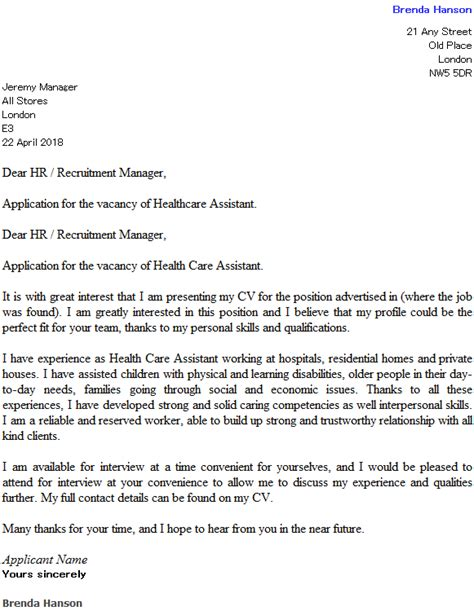cover letter for care assistant health care assistant cover letter exle icover org uk