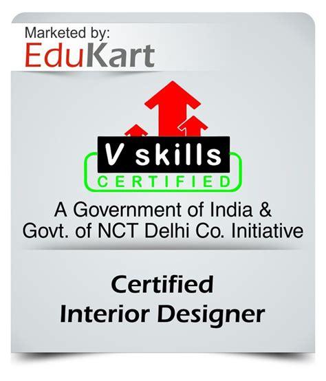 vskills certified interior designer buy vskills certified