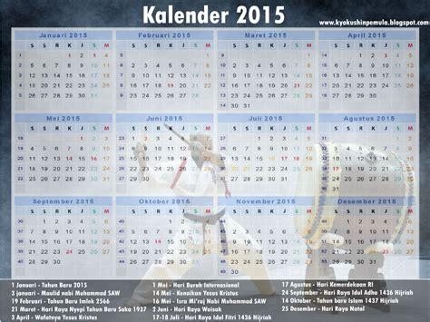 tutorial blogger lengkap 2014 kalender 2015 indonesia tema kyokushin