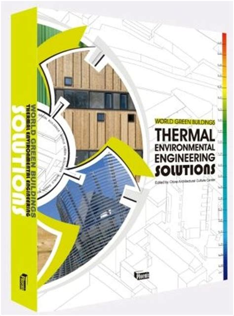 architectural engineering books free publishing house books