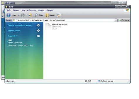 corel draw x5 language pack download corel draw x5 russian language pack