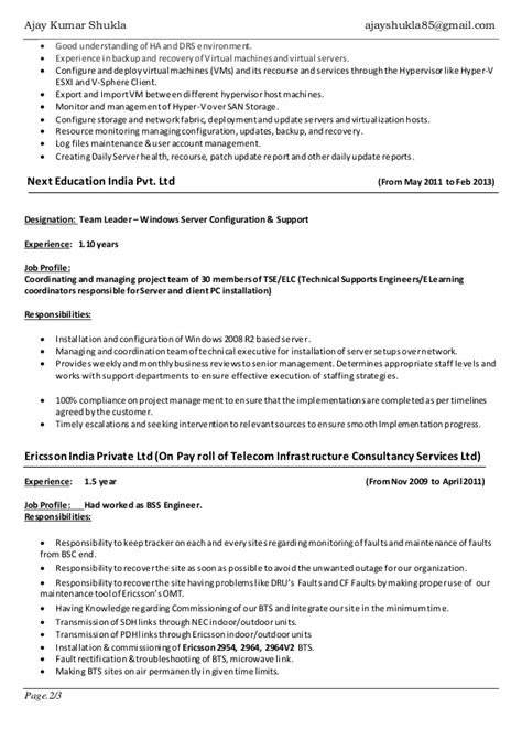 resume templates exchange server resume ajay shukla windows server vmware admin
