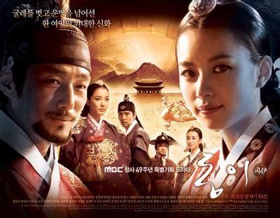 film drama korea kerajaan foto dan profil pemain film drama korea dong yi jewel in