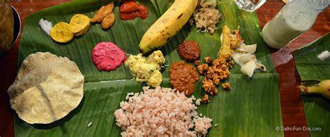 sadhya special vegetarian meal at zambar delhi fun dos com