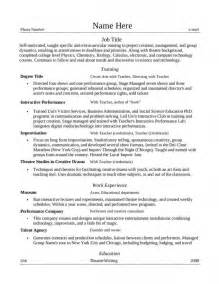 the should i include gpa on resume resume template